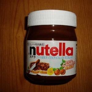 FERRERO(フェレロ) ヌテラ ヘーゼルナッツ&チョコレートスプレッド