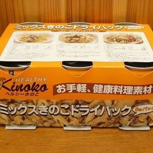 マルハニチロ食品 あけぼの ミックスきのこドライパック 6缶パック