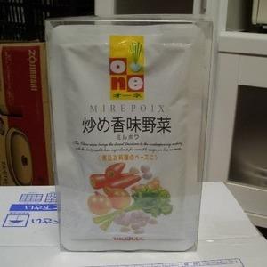 炒め香味野菜 5パック