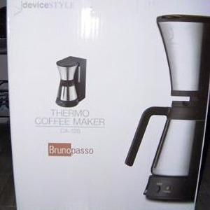 Devicestyleコーヒーメーカー