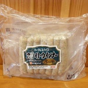 ニッポンハム ハーブ&スパイス ホワイトウインナー レモン&パセリ