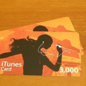 iTunes Card 3,000円×2