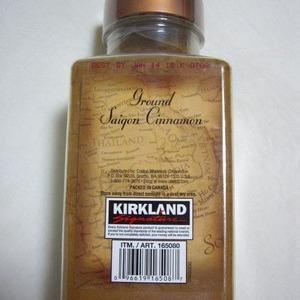 カークランド サイゴン シナモン