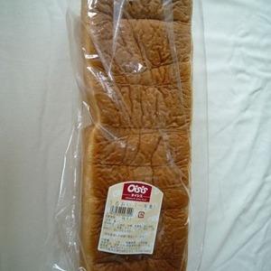 オイシス(Oisis) うるおい食パン(1本食)