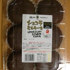 銀座木村屋 ジャンボむしケーキ ショコラ