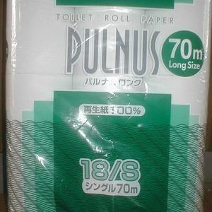 パルナスロング 再生紙100% トイレットペーパー シングル