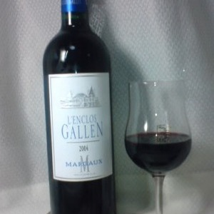 ランクロ・ガレン(L'enclos Gallen Margaux Wine)