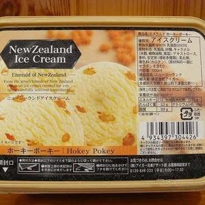 ニュージーランドアイスクリーム エメラルドホーキーポーキー