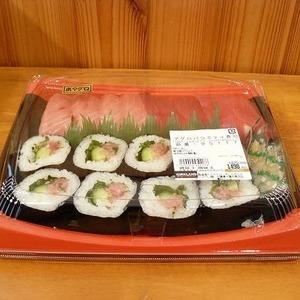 カークランド マグロバラエティ寿司
