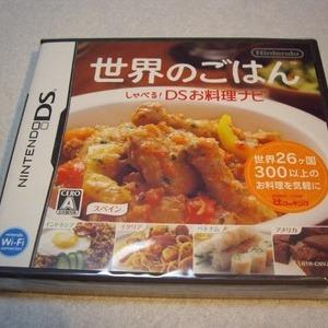 NINTENDO(任天堂) DS 世界のごはん しゃべる!DSお料理ナビ
