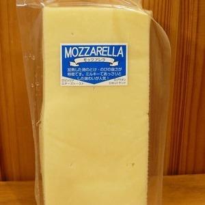 ムラカワ カット ドイツ モッツァレラチーズ 800g