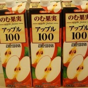 めいらく のむ果実 アップル100 3本