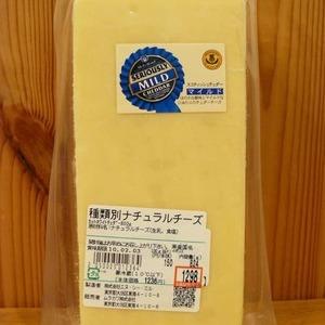 ムラカワ スコティッシュチェダー マイルド チーズ