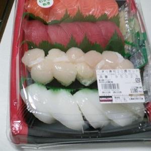 カークランド にぎり寿司 20貫セット