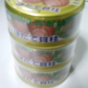 マルハニチロ食品 あけぼの ほたて貝柱 3缶セット