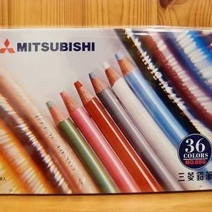 三菱鉛筆 色えんぴつ 36色 NO.880