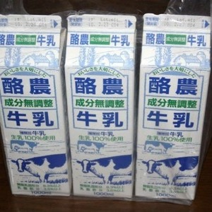 日本ミルクコミュニティ 酪農成分無調整牛乳 3本入り