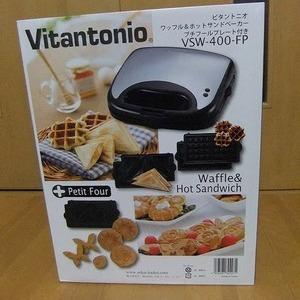 VITANTONIO ワッフルメーカー VSW-400-FP