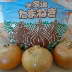 北海道 玉葱(玉ねぎ) 5kg