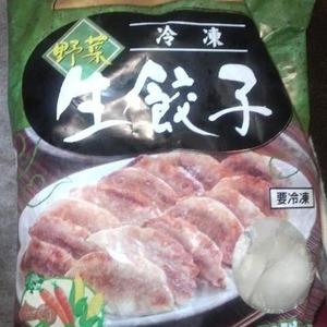 餃子計画 冷凍 野菜生餃子