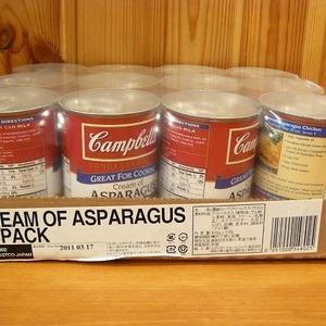 キャンベル Campbell's クリームアスパラガス