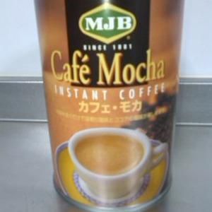 MJB カフェモカ インスタント コーヒー Cafe Mocha Instant Coffee