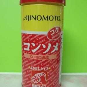 AJINOMOTO コンソメ (顆粒タイプ)
