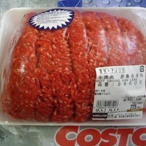 カークランド 牛挽肉 赤身88%