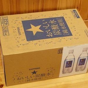 SAPPORO おいしい炭酸水 純水使用