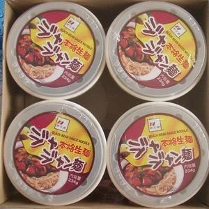 李王家 本格生麺 ジャジャン麺