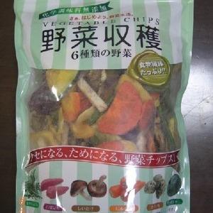 かわまん商店 野菜収穫