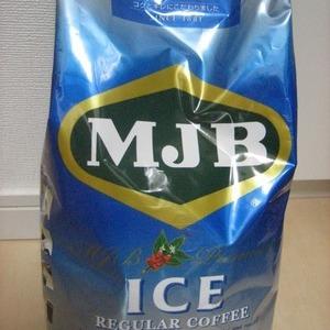 MJB プレミアムアイスコーヒー