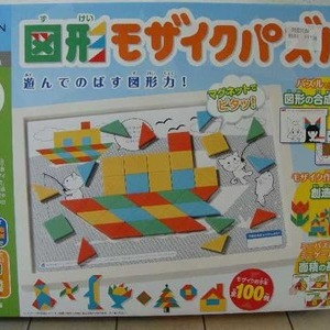 KUMON 図形モザイクパズル