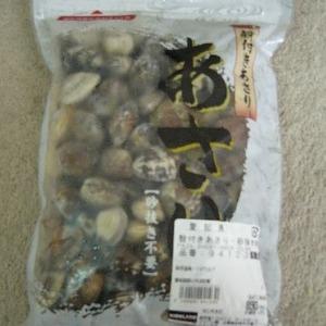 愛知県産 殻付きあさり(砂抜き済)冷凍