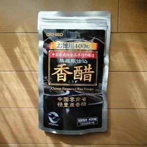 ORIHIRO  香醋お徳用400粒