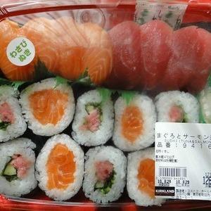 カークランド まぐろ3種とサーモン寿司