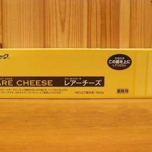 フレック レアーチーズ フリーカットケーキ