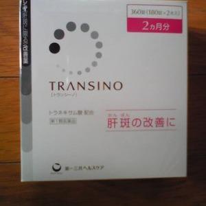 第一三共ヘルスケア トランシーノ
