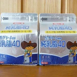 めいらく スジャータ 生クリーム使用 純乳脂40