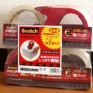 スコッチ 3M パッケージング テープ カッター付
