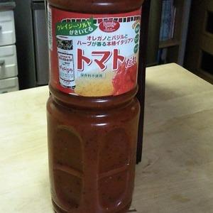 パラダイスファーム トマトだれ クレイジーソルト味