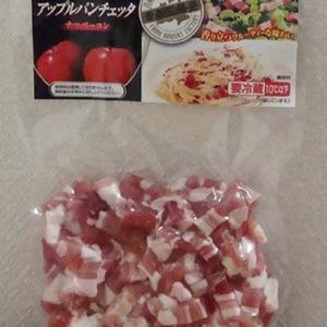 日本ハム アップルパンチェッタ