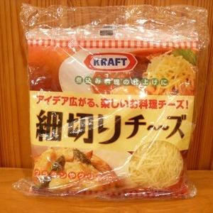 クラフト KRAFT 細切りチーズ