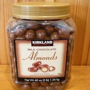 カークランド ミルクチョコレート アーモンド