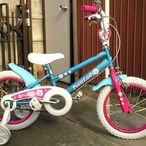 マルイシ 15インチ自転車(女の子)