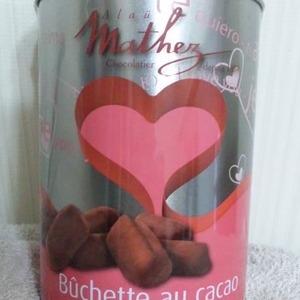 Mathez(マセズ) ツイントリュフチョコレート バレンタインバージョン