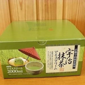 アイガー 宇治抹茶アイスクリーム