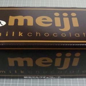 明治 ミルクチョコレート 10枚入