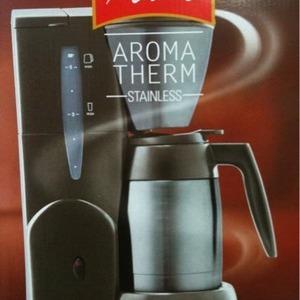 メリタ コーヒーメーカー 5カップ