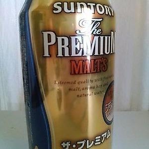 SUNTORY ザ・プレミアム モルツ